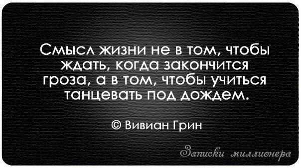 analniy-seks-vo-vremya-molochnitsi