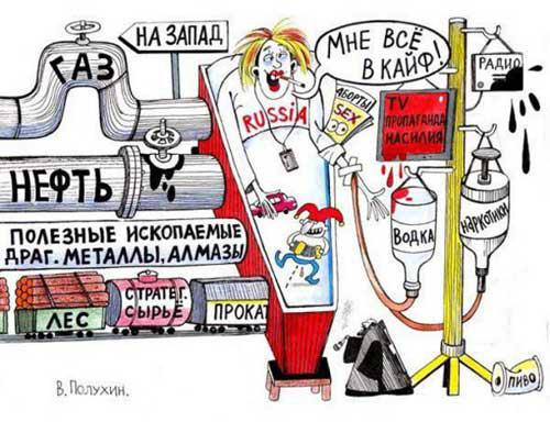 Предприятия Польши отказываются от российского газа - Цензор.НЕТ 8535