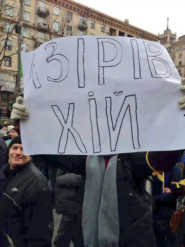 Азаров уверяет, что стремится к скорейшей имплементации Соглашения с ЕС - Цензор.НЕТ 2528