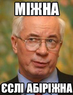 Украина поднимет вопрос легитимности авиасанкций РФ в консультациях с Росавиацией, - Пивоварский - Цензор.НЕТ 8473