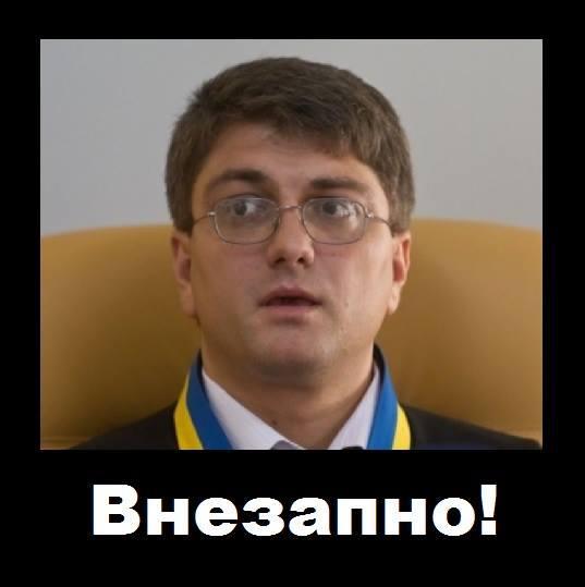 Скоро Киреев будет объявлен в розыск, - Власенко - Цензор.НЕТ 5618