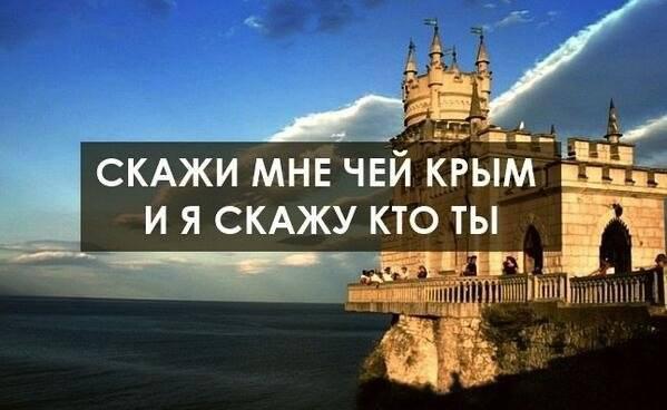http://bashny.net/uploads/images/00/00/01/2014/04/10/d85b62584e.jpg