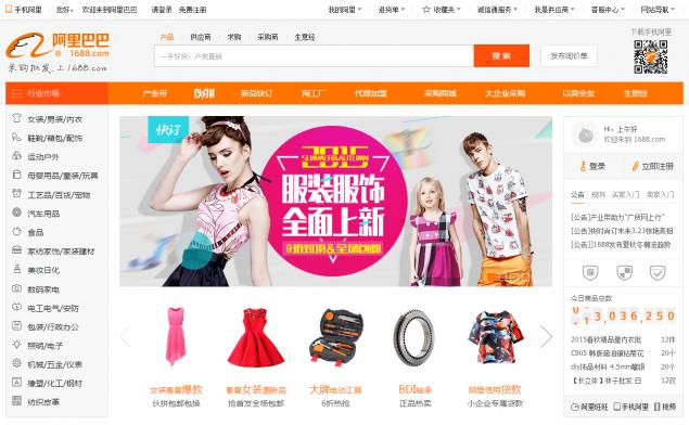 Брендовая одежда из китая интернет