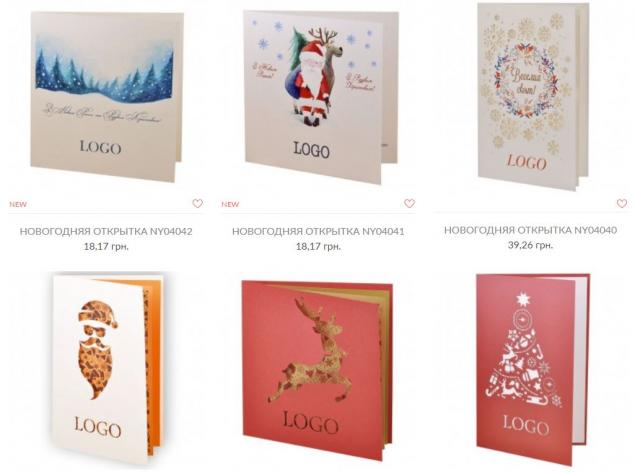 Corporate Christmas Cards As The Best Way To Please All Family Page 1