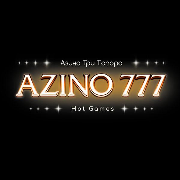 Казино Азино777 бонус при регистрации 777 рублей без депозита