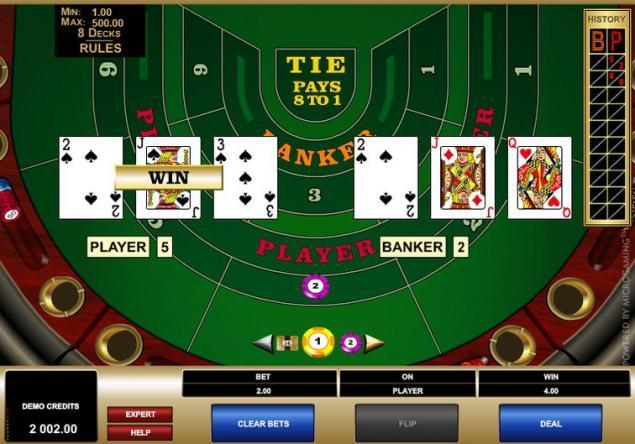покер нет онлайн играть бесплатно