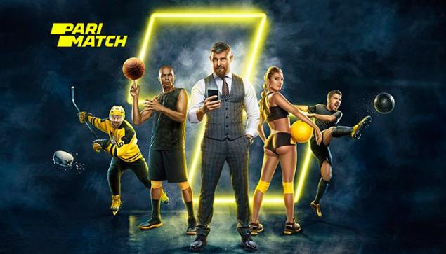 Букмекерская контора Parimatch™ - % гарантия честных ставок на спорт онлайн Широкая линия Онлайн тотализатор Высокие коэффициенты Быстрые выплаты БОНУСЫ 🔥🔥🔥Все это ждет тебя на официальном сайте БК Париматч в.