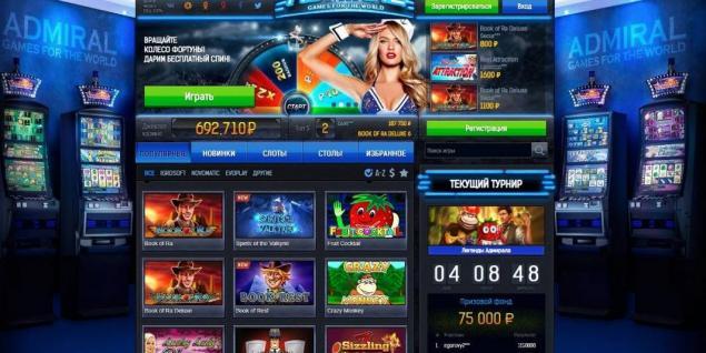 Виртуальные игровые автоматы бесплатно адмирал играть в игровые автоматы золото ацтеков