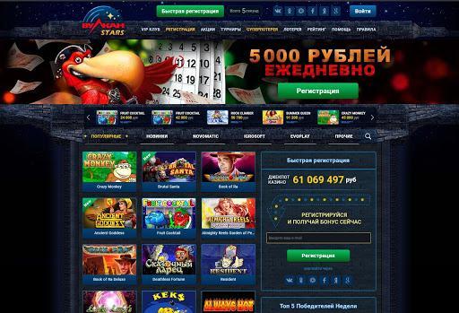 казино малина вывод средств
