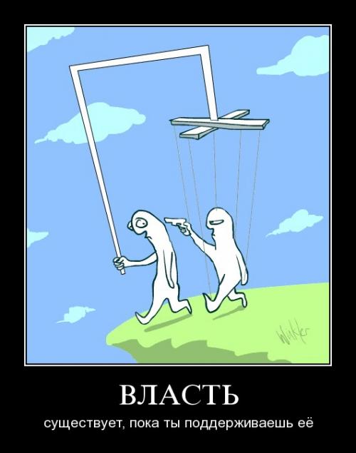 adc799.jpg