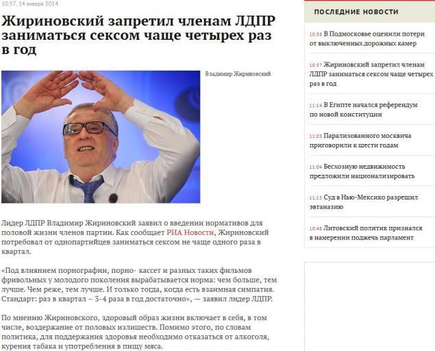 Рейтинг топ блогов рунета