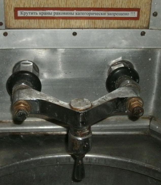 Проводница поезда отсасывает деду член 11 фотография