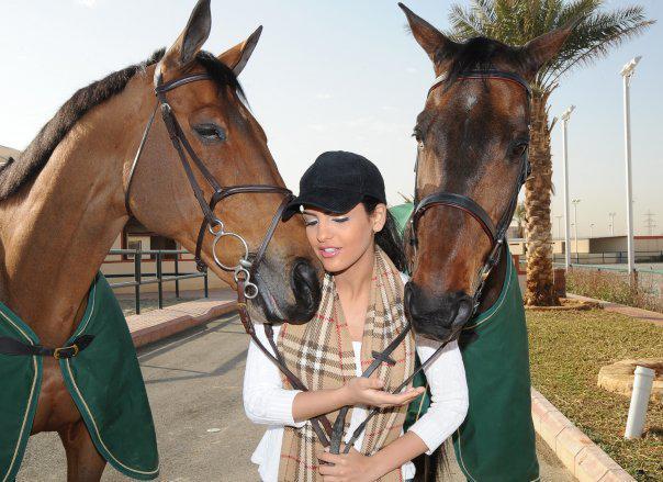 Princess Amira Al Taweel Saudi Arabia Page 1