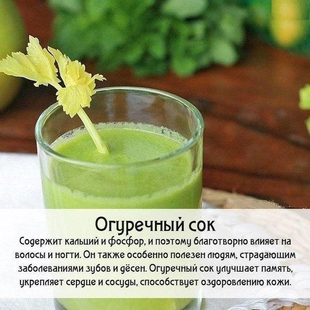 Соки польза рецепты