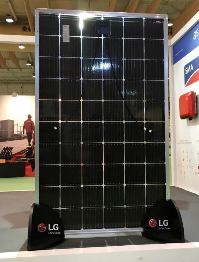 The new solar panel from LG Electronics received the award