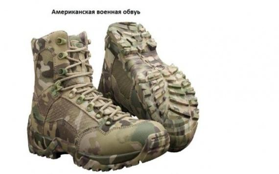 Ботинки армия россии кожаные с высокими берцами