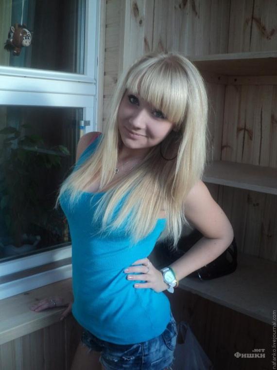 частное фото русских девушек скачать