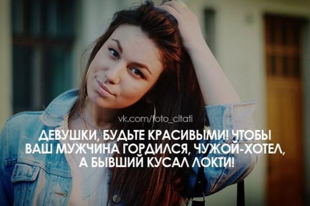 Красивые статусы - statusycitaty.ru