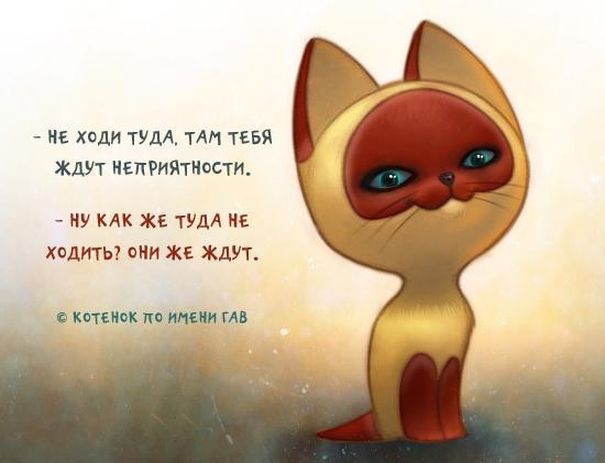 Анимационные картинки открытки со словами Люблю тебя о