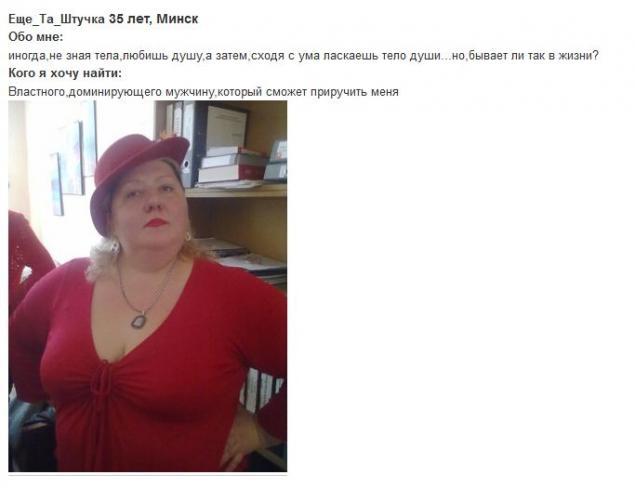 Женщина делает снимки для анкеты на сайте знакомств  362249