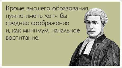ЮМОР  В ОТКРЫТКАХ  25bd40ee30