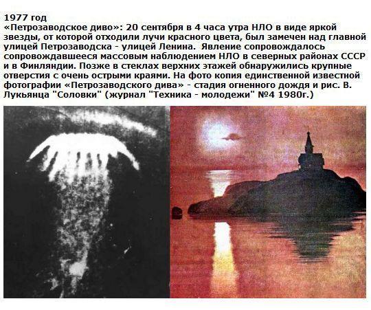 Новости компании  НОВОСТИ  De Dietrich Thermique