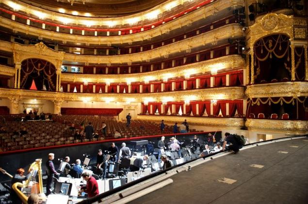 the state academic bolshoi theatre