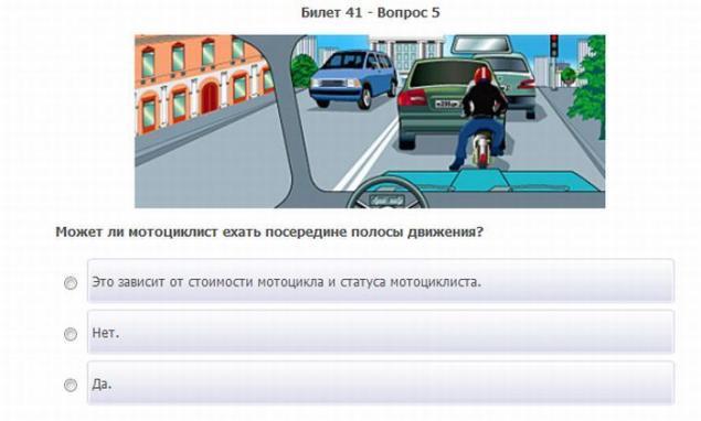 gtgtАвтошкола КУРC в Иркутске Автошколы Автошколы в