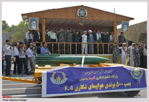 Сеанс невероятного исцеления сверхчеловек из Ирана