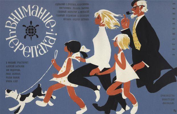 Кадры из фильма киноляпы в советских фильмах