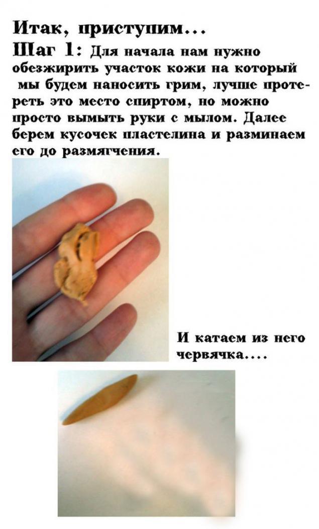 Как в домашних условиях убрать шрам на носу
