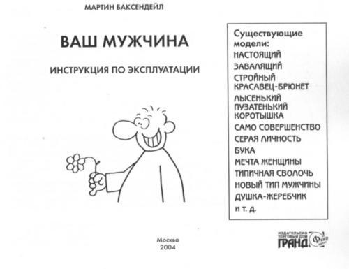 Инструкция по эксплуатации wii
