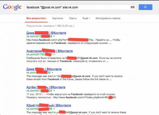 A serious vulnerability of social network Vkontakte  Page 1