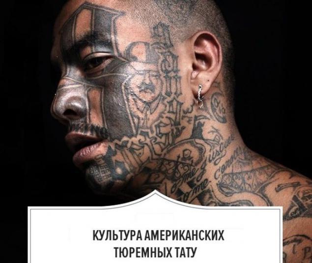 化的主要原因 自由女神像的阴影下 监狱纹身
