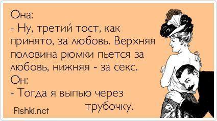 eroticheskie-novie-oboi-na-rabochiy-stol