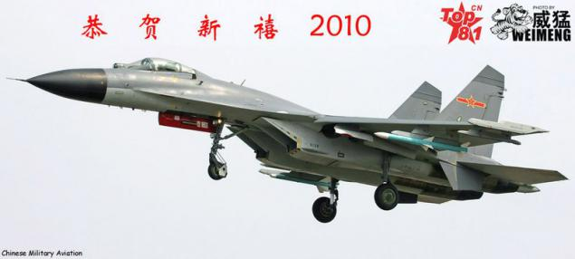 Shenyang J11 or Jian11 is a Chinese multirole fighter aircraft manufactured by Shenyang Aircraft Corporation SAC It is a licensedbuilt variant of the Sukhoi