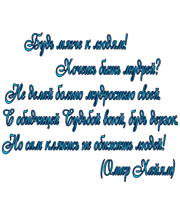 Poemas Recientes Página 1