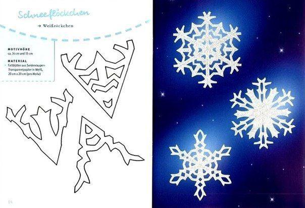 Новогодние снежинки своими руками из бумаги: фото