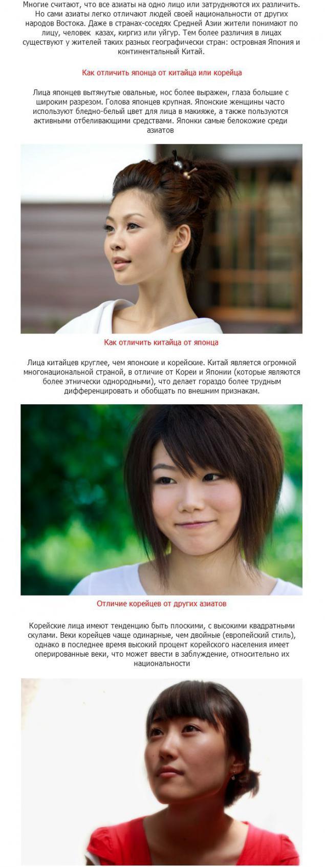 Los adolescentes japoneses 00 pueden