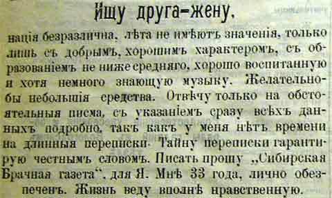 знакомства на сейчас киев