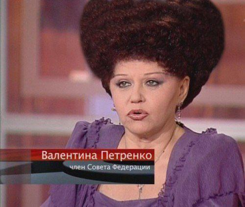 Experimenting With Hair Valentina Petrenko Page 1