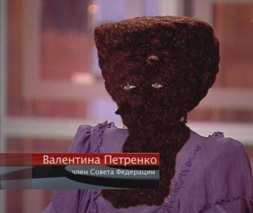 Депутат петренко прическа парик