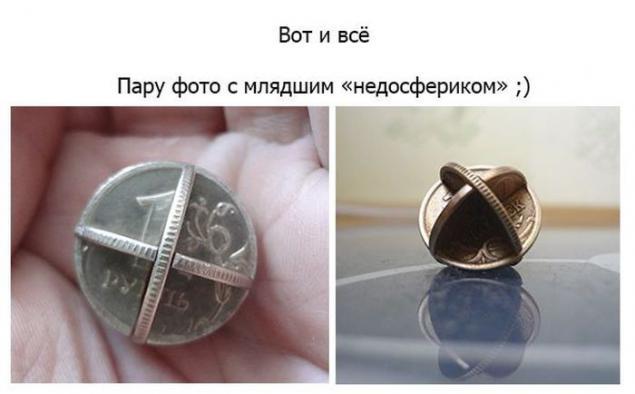 [Как из монеты сделать кулон своими руками