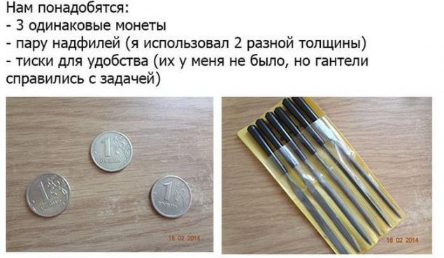 Как сделать из монеты своими руками в домашних условиях