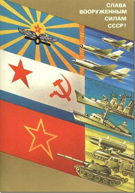 Самолетик - поделки на военную тематику 53