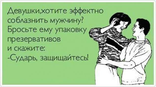 devushka-soblaznyaet-yubkoy-porno