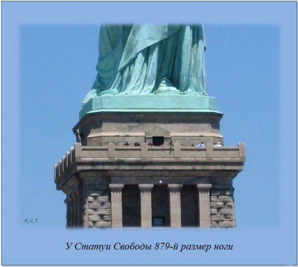 Amar A Muerte Capitulo 29: Hechos E Historias Interesantes. Página 1