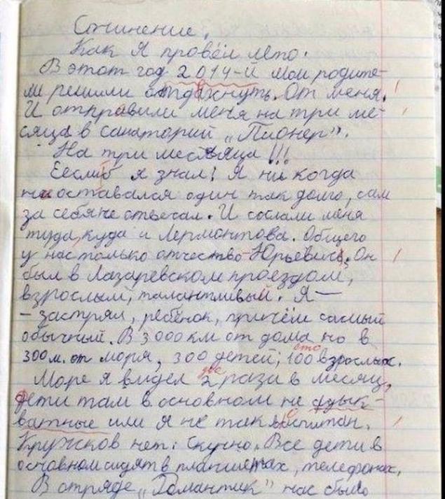 Куплю готовую дипломную работу в Мурманске Стоимость кандидатской  Решение контрольных работ по математике в Ульяновске