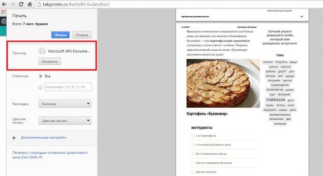 save web page as pdf mac