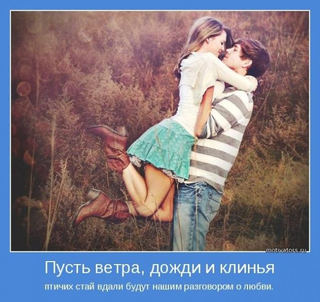 patsan-lizhet-bolshoy-anus-devchonke